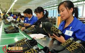 中国鞋网:温州鞋业营销路在何方?【今日信息】